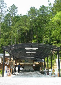 白山命水採水地 水の駅