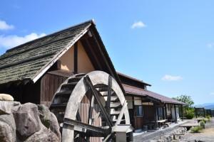 鳥取県倉吉市関金町 水車の郷 体験工房